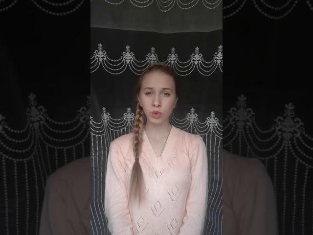Изображение предпросмотра прочтения – МаргаритаУракова читает произведение «Евгений Онегин» А.С.Пушкина