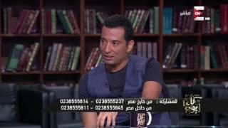 كل يوم - رابي عمرو سعد: انا نفسي أمثل لوحدي وأمثل مع عادل امام وأحمد حلمي وسمير غانم