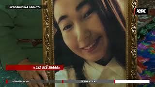 О невесте, которая покончила с собой, рассказали прокуроры