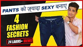 PANTS को ज्यादा SEXY बनाने का उपाय | Pants Mens Fashion | BeerBiceps Hindi