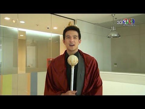 Special + ราชาตะลุย - วันที่ 04 Jan 2018