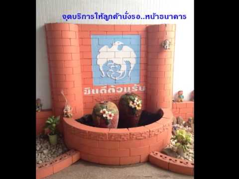 KTB ธนาคารกรุงไทย สาขาตลาดหนองบัว