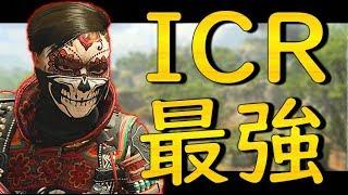 【BO4実況】ICRはサーチにて最強・野良で頑張るサーチPart186