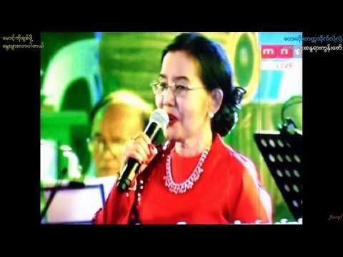 """Tet Ka Tho Lae Lae-""""Maung Ko Chit Phoe Mway Phwar Lar Par Dal"""""""
