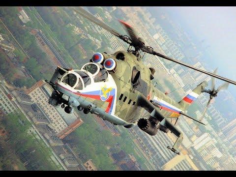 Вертолёт Ми 35-24 ФОТО СО всех ракурсов!Mi 35 Russian Helecopter Photo Compilation!