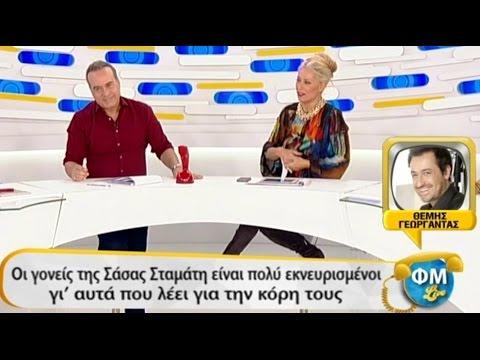 ΦΜ Live - 22.10.2014 - φάρσα στον Θέμη Γεωργαντά