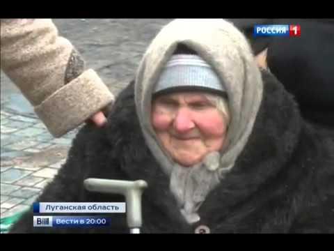 Новости канал публика тв