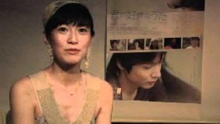 玉城ちはるが音楽を担当した映画『君の好きなうた』が、2011年9月3日(...