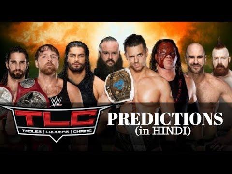 WWE TLC 2017 Full Match card & Predictions...