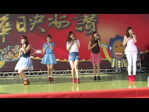 """20131117 華映家庭日 -Popu Lady演唱 """"好想變蘋果"""""""