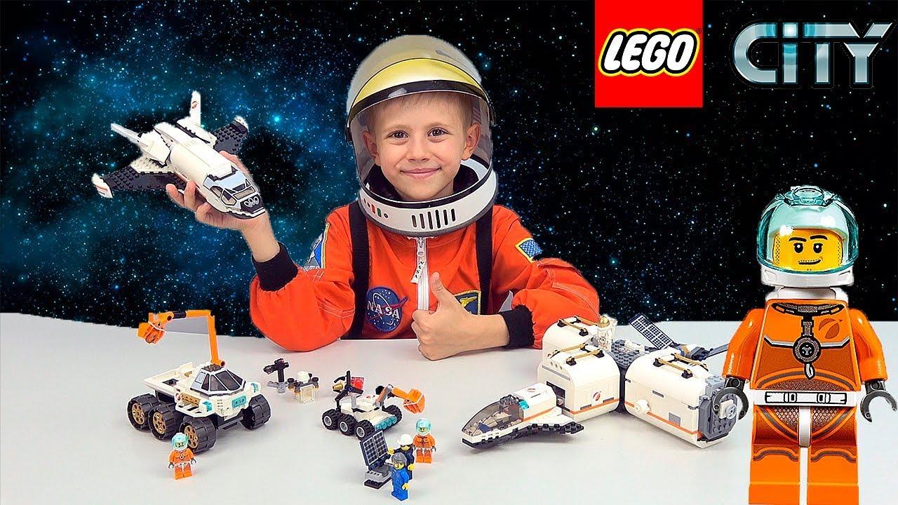 Lego City КОСМОС 60225 и 60226 - Шаттл для исследований Марса и Тест Драйв ВЕЗДЕХОДА