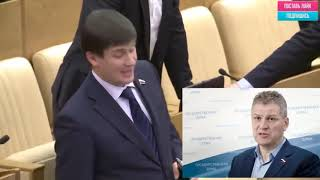 НУ ЧТО, ДОЖДАЛИСЬ! ЕДИH0PОССЫ ПРОТАЩИЛИ ЭТОТ ЧЕPTОВ ЗАКОН Медведев Путин Власть