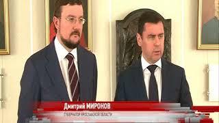 Директор крупного фармацевтического предприятия прописался в Ярославской области
