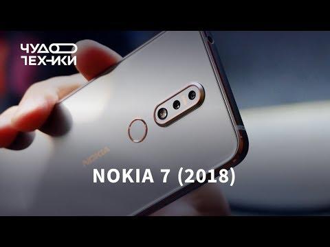 Быстрый обзор | новая Nokia 7 на чистом Android