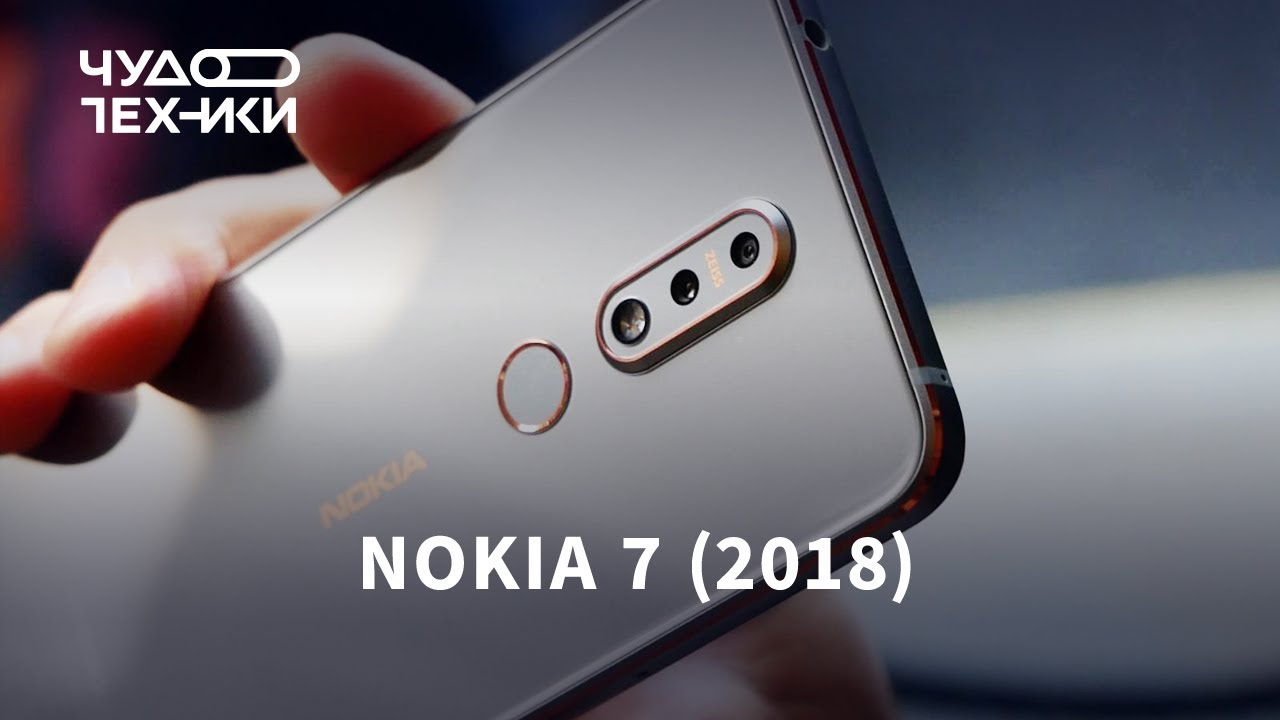 Смартфон Nokia 7|Быстрый обзор смартфона Nokia 7