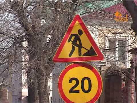 В Ельце  началась реконструкция проезжей части и тротуаров улиц Мира и Октябрьская
