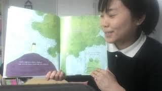 책 읽어주는 엄마(양심 팬티)