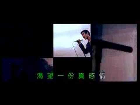 Nocadeň - Jackie Chan
