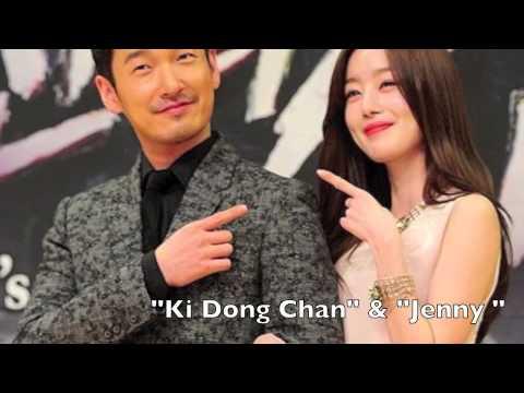 CHO SEUNG WOO KI DONG CHAN  Jo Seung Woo Slide