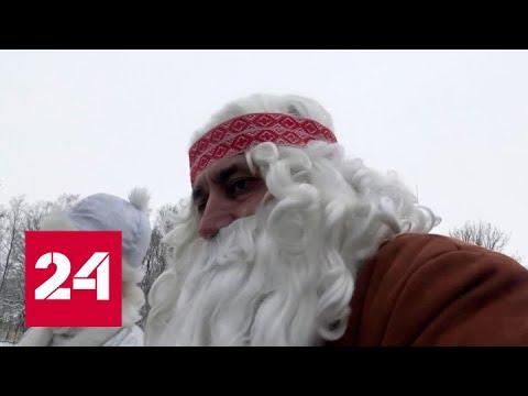 Типичная Украина. Источники новостей, Старый Новый год по-белорусски - Россия 24