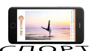 Реклама ONLLY(, 2017-03-30T15:27:19.000Z)