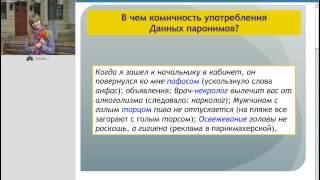 Разбор задания 5 ЕГЭ (русский язык)