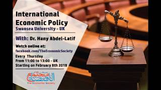 International Economic Policy Lecture 7 Politics of Trade