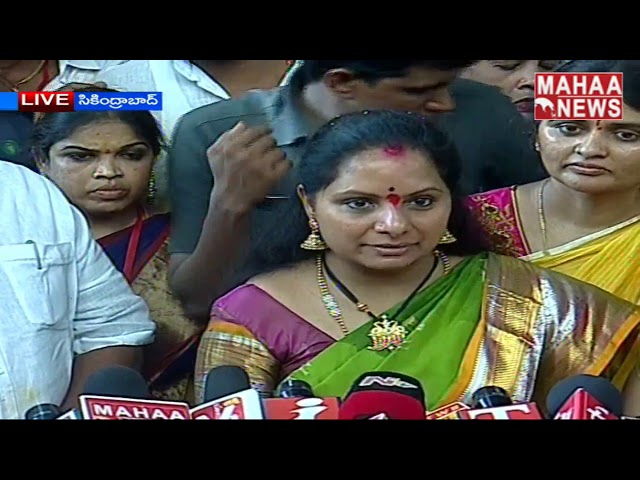 Ex-MP Kavitha Special Bonalu Greetings To Telangana People|Ujjaini Mahankali Bonalu 2019| MAHAA NEWS