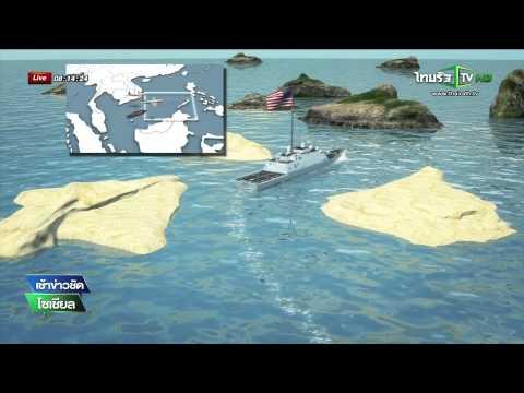 จีนถมเกาะในทะเลจีนใต้ใกล้เสร็จแล้ว | 17-06-58 | ThairathTV