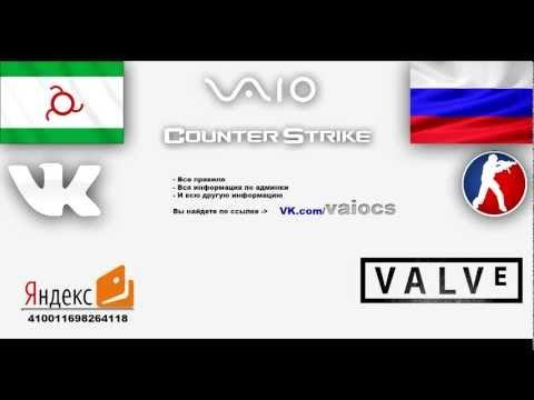 Как пополнить счет Яндекс деньги | через терминал