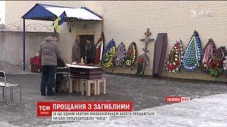 На базі спецпідрозділу  КОРД  попрощалися з майором Віталієм Валецьким