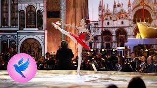 Синяя птица 2017. Ц. Пуни, Вариация Эсмеральды из балета «Эсмеральда»