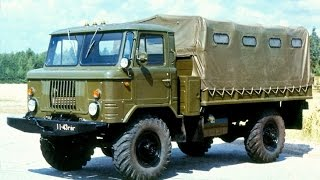ГАЗ 66 против ГАЗ 4301