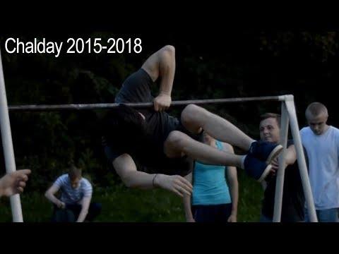 Chalday 2015-2018 | Gimbarr