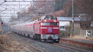 青い森鉄道 EF81形+E26系9011レ カシオペア紀行 北高岩駅通過 2017年11月15日