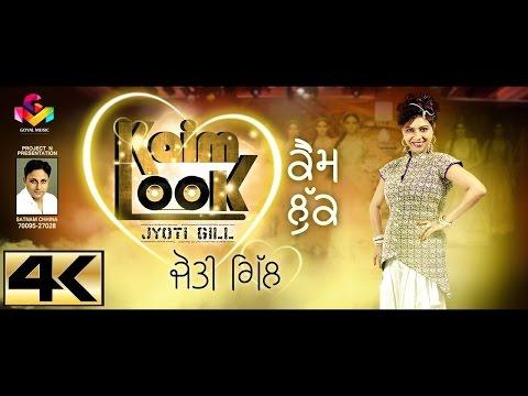 Kaim Look | Jyoti Gill | Goyal Music | New...
