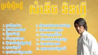 Khmer Funny   Tenfi short story   Khmer Comedy