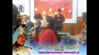 Suhaag-Geet in Punjabi Mehandi Raat Prog. by. Ekta ji