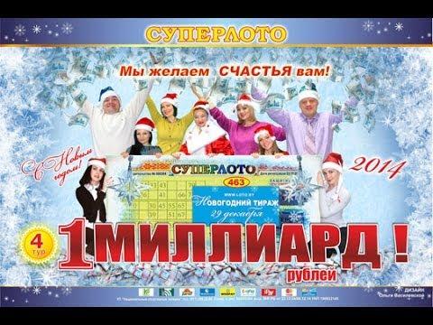 Билет на новый год картинки