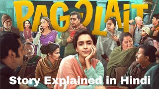 Pagglait (2021) Full Movie | Pagglait Explained in हिंदी | Review | Netflix