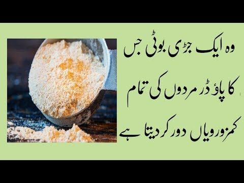 health benefits of maca in urdu