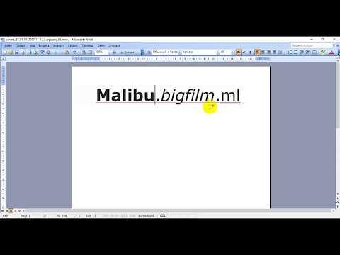Смотреть фильм «Спасатели Малибу» онлайн в хорошем