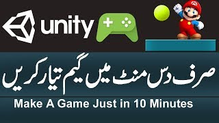 How To Make A 2D Platformer Game in Unity Just in 10 Minutes