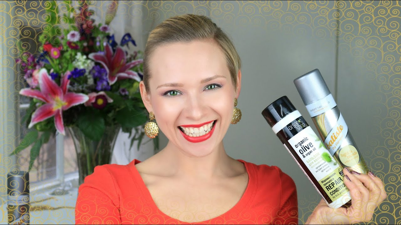 Покупки июля | KIKO, Organic Shop, The Body Shop. - YouTube