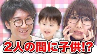提供:バンダイ http://tamagotch.channel.or.jp/tamagotchi/mix/ あっち...