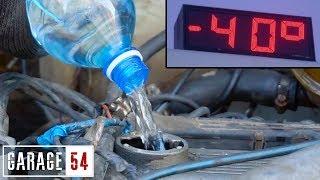 Фото с обложки Что Если, Залить Полный Двигатель Воды И Выгнать На Улицу В -40???