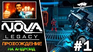 видео Прохождение игры нова 3 на 4