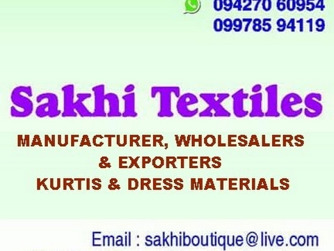 220354e35be SAKHI BOUTIQUE ( KURTIS AND DRESS MATERIALS Manufacturer Wholesale &  Exporters ) Live Stream