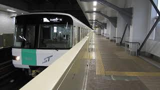 【地上区間だとフルカラーでも見やすい?】 札幌市営地下鉄南北線5000形510編成 自衛隊前駅発車