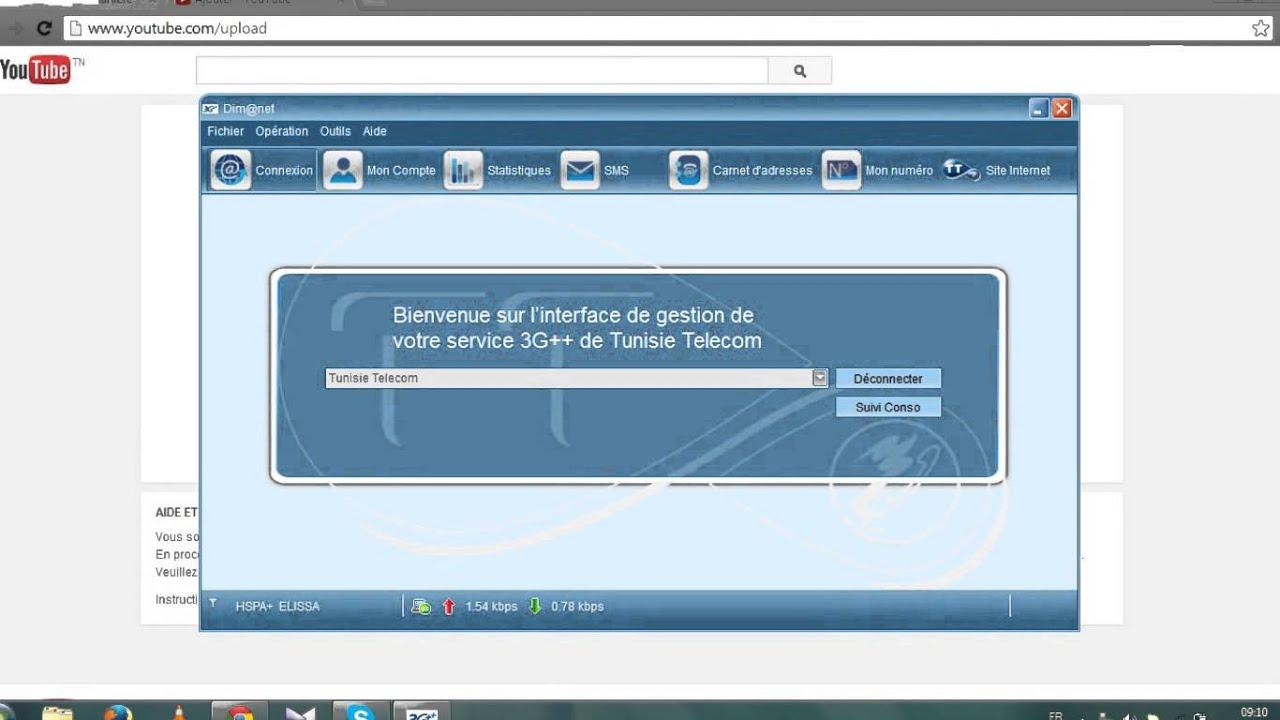 3G TÉLÉCHARGER TUNISIE TELECOM LOGICIEL